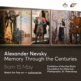 Alexander Nevsky. Memory Through the Centuries